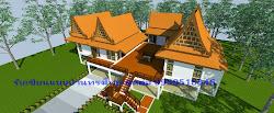 แบบบ้านทรงไทยสมัยใหม่
