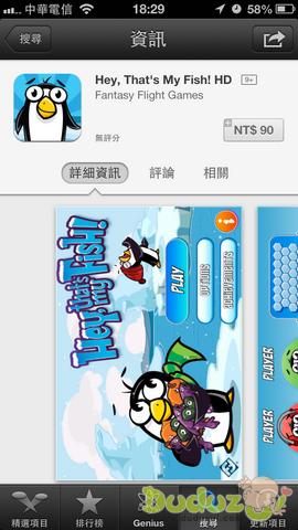 APP Store game