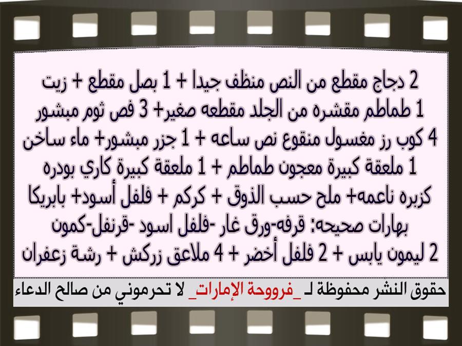 http://2.bp.blogspot.com/-4s8zDlwhIWs/VZfoRVtdOeI/AAAAAAAARq0/t3OUTzZGRMk/s1600/3.jpg