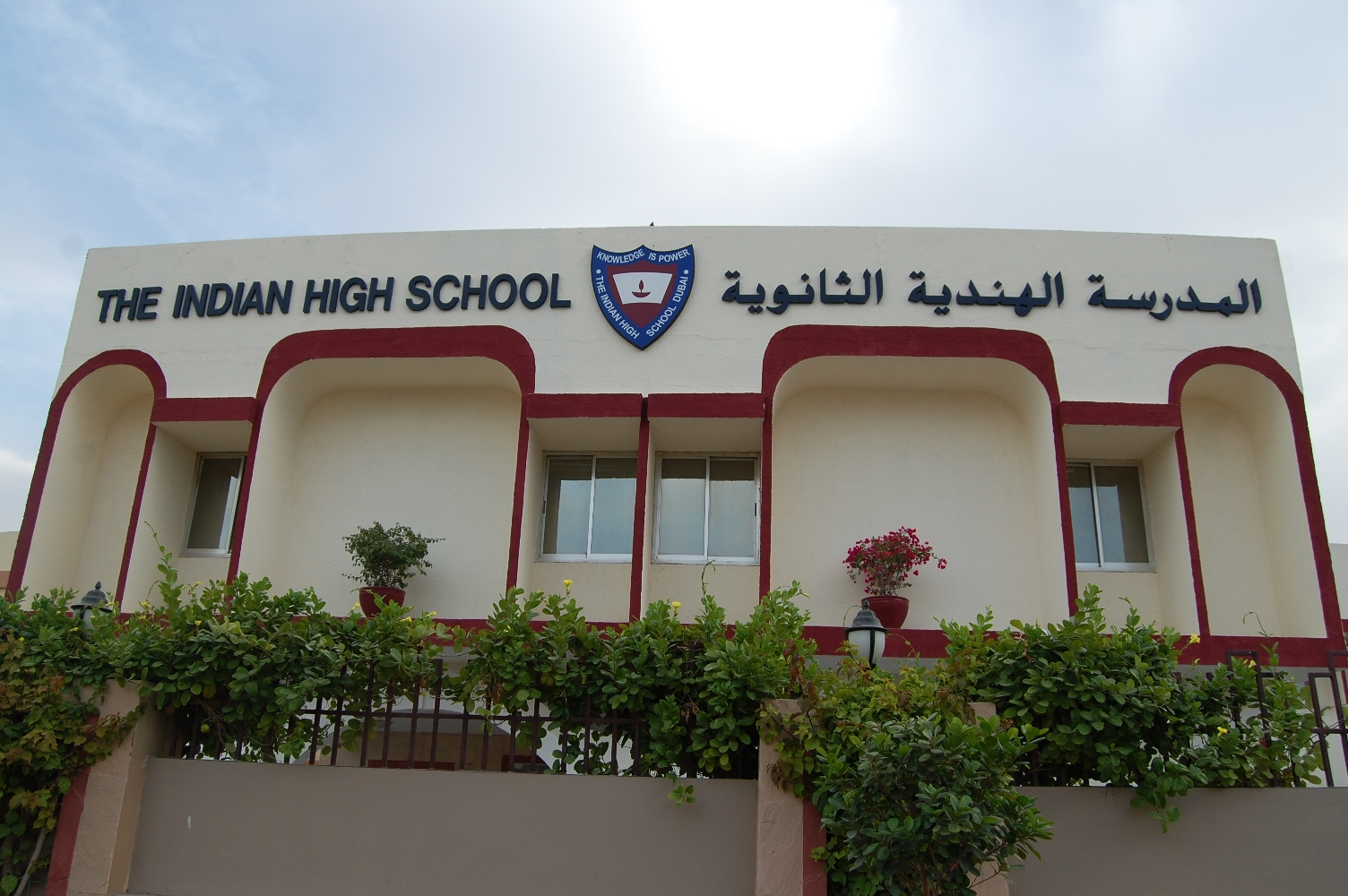 Image result for The Indian High School