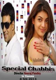 Special Chabbis-2013 Hindi movie