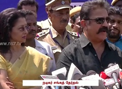 kamal speech in Nadigar Sangam Elections