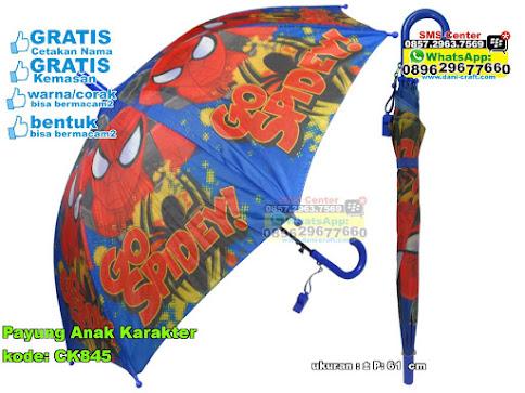 Payung Anak Karakter 2471