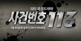 Case Number 113 Korean Drama 2013