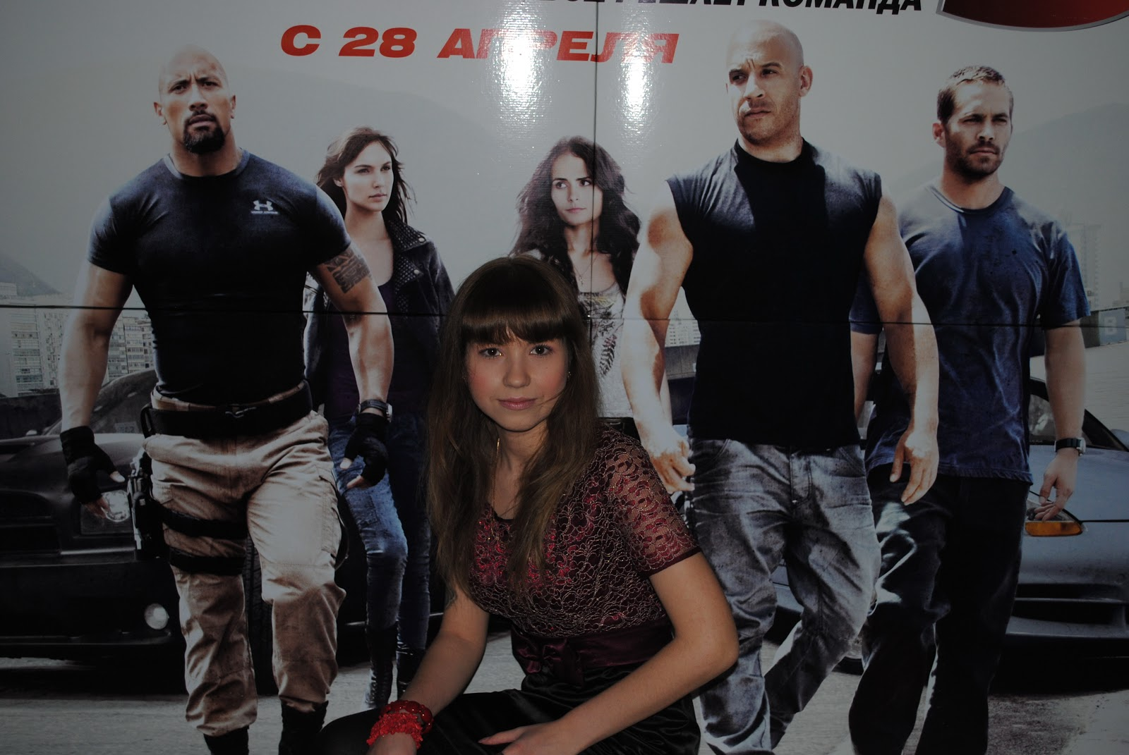 Fast Five, LIVE, Outfits, Dresses, High Boots, Bracelets, negulesko13