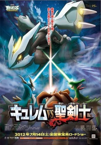 Pokémon 15: Kyurem contra el Espadachín Místico (2012)