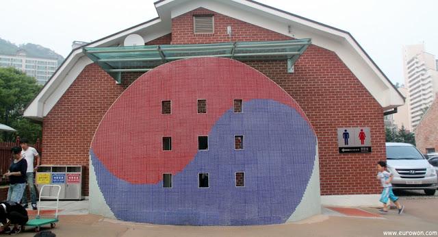 Bandera de Corea en la prisión de Seodaemun