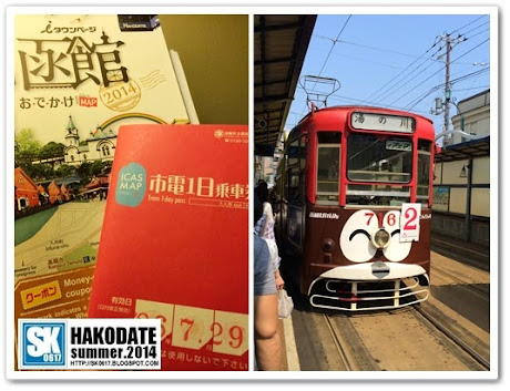 Hakodate Japan - Streetcar/Tram One Day Pass