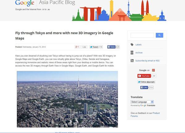 Google Tambahkan Gambar 3D untuk Seluruh wilayah Tokyo
