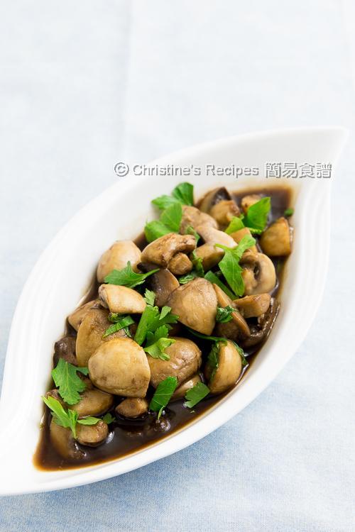 意大利黑醋蘑菇 【開胃配菜】 Balsamic Mushrooms