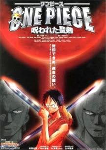 Lời Nguyền Kiếm Thánh The Curse Of The Sacred Sword