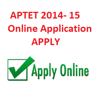 APTET 2014 Apply Online Application Form at aptet.cgg.gov.in