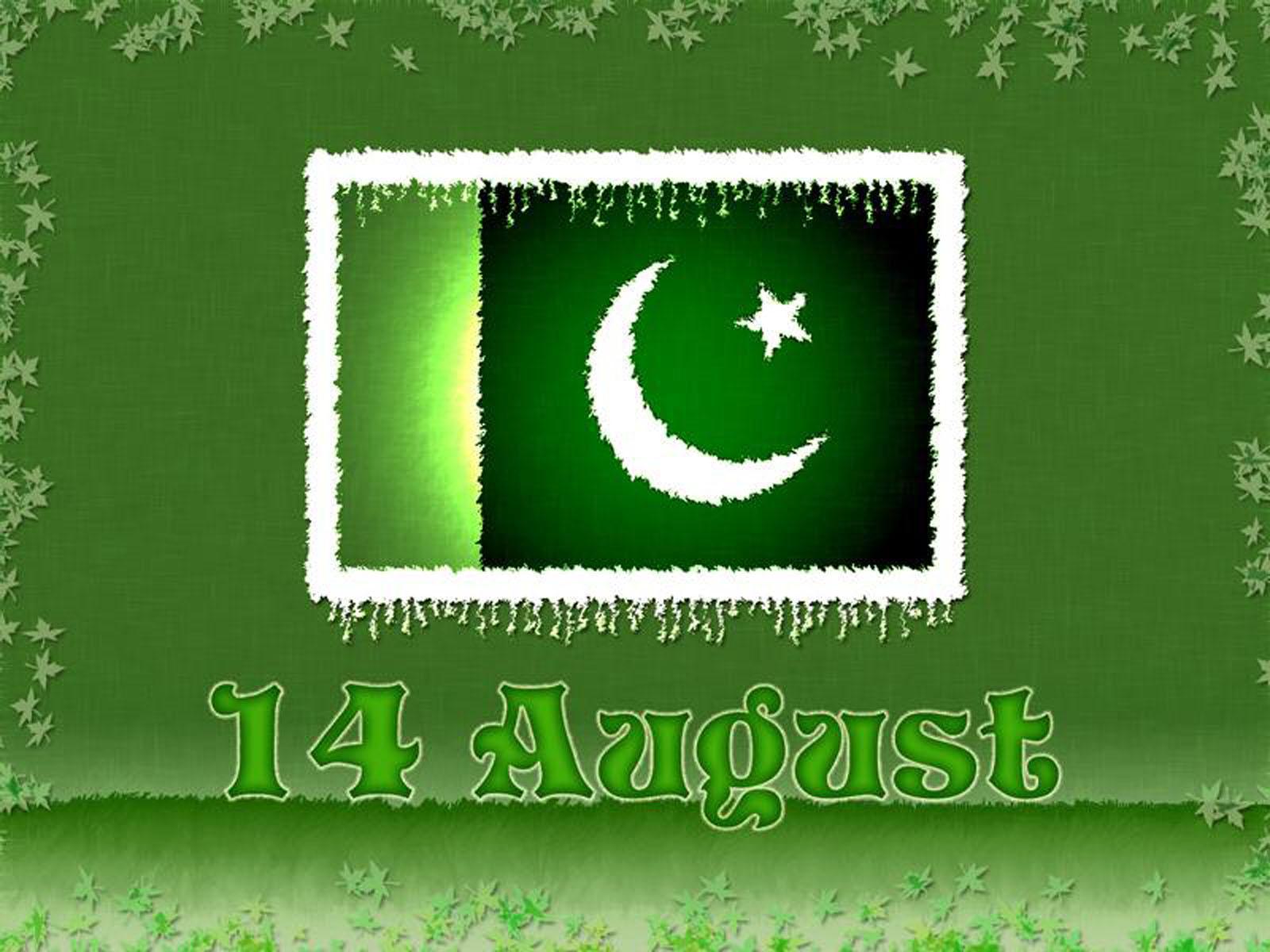 Pakistan Flag Photos - 2013 Wallpapers