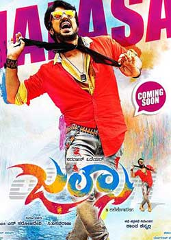 Jalsa 2018 Hindi Dubbed 300MB HDRip 480p