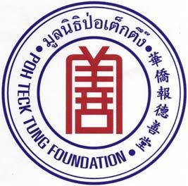 Poh Teck Tung Foundation Bangkok