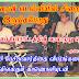 டெல்லியில் பிரபாகரன் சிறையில்இருந்த வரலாற்று சம்பவத் தொடர்