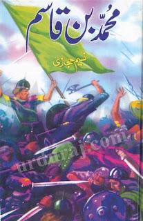Muhammad Bin Qasim (Tareekhi Book) By Naseem Hijaz pdf