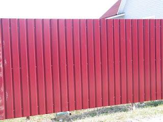 Забор из профлиста. Фото 27