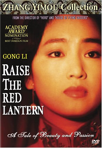 n Lng  Treo Cao Vietsub - Raise The Red Lantern Vietsub  - 1991