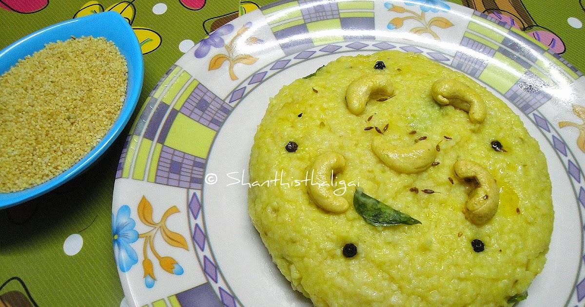 Shanthi Krishnakumar's cook book: THINAI PONGAL / THINAI ...