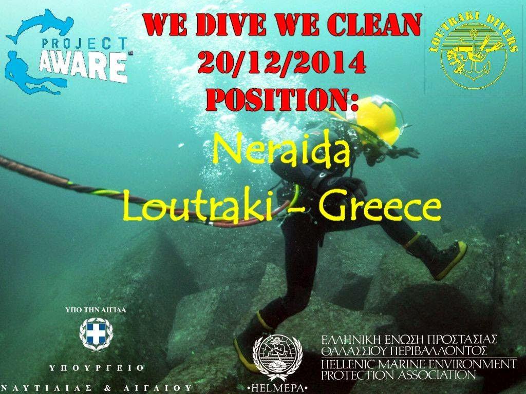 Loutraki Divers