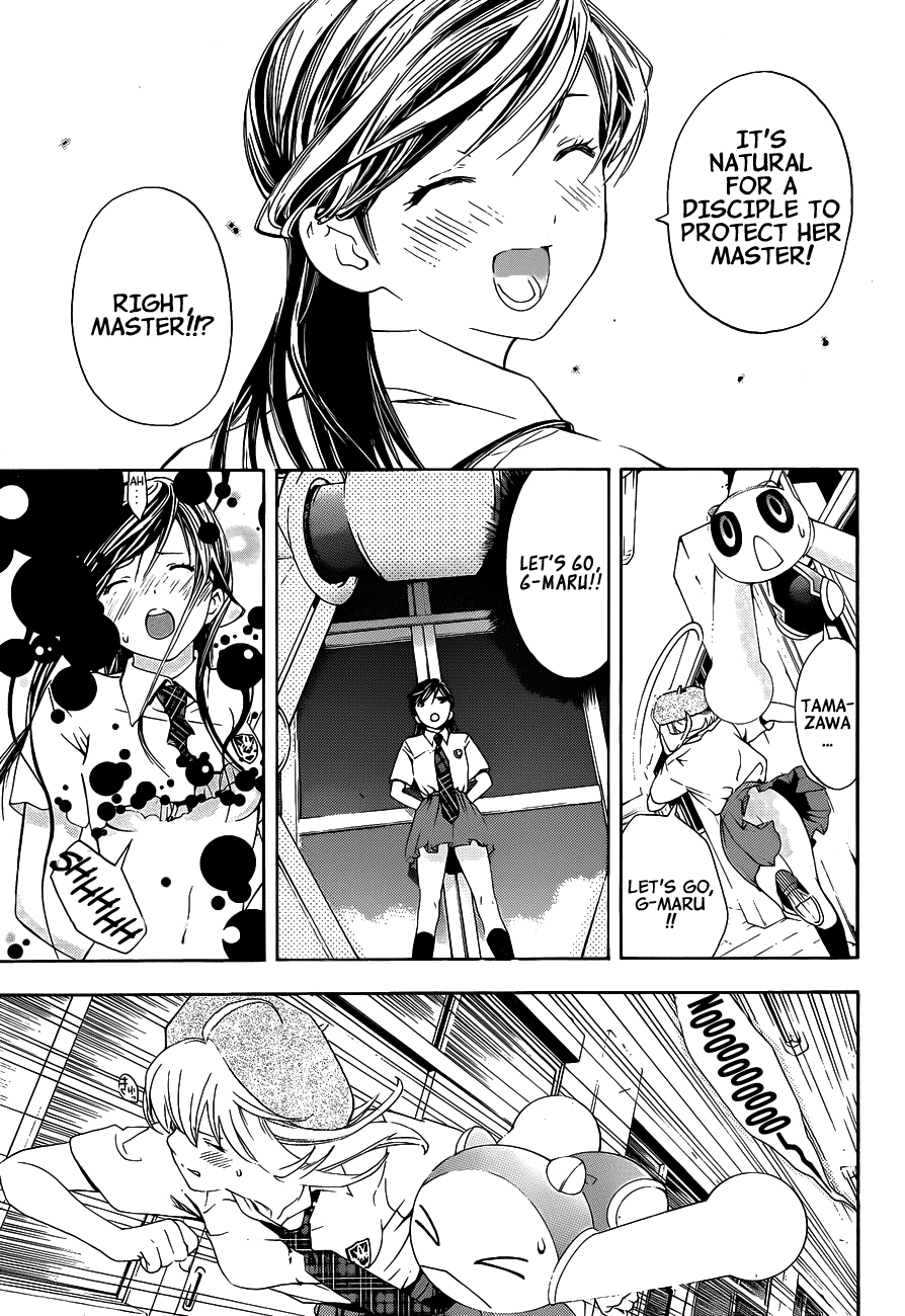 G-Maru Edition - Chapter 13