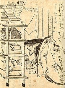 Мүрасаки Шикибү