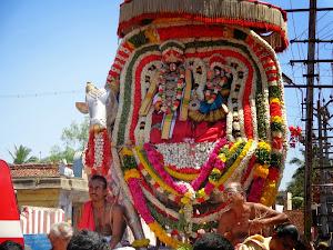 தெய்வ தமிழ்