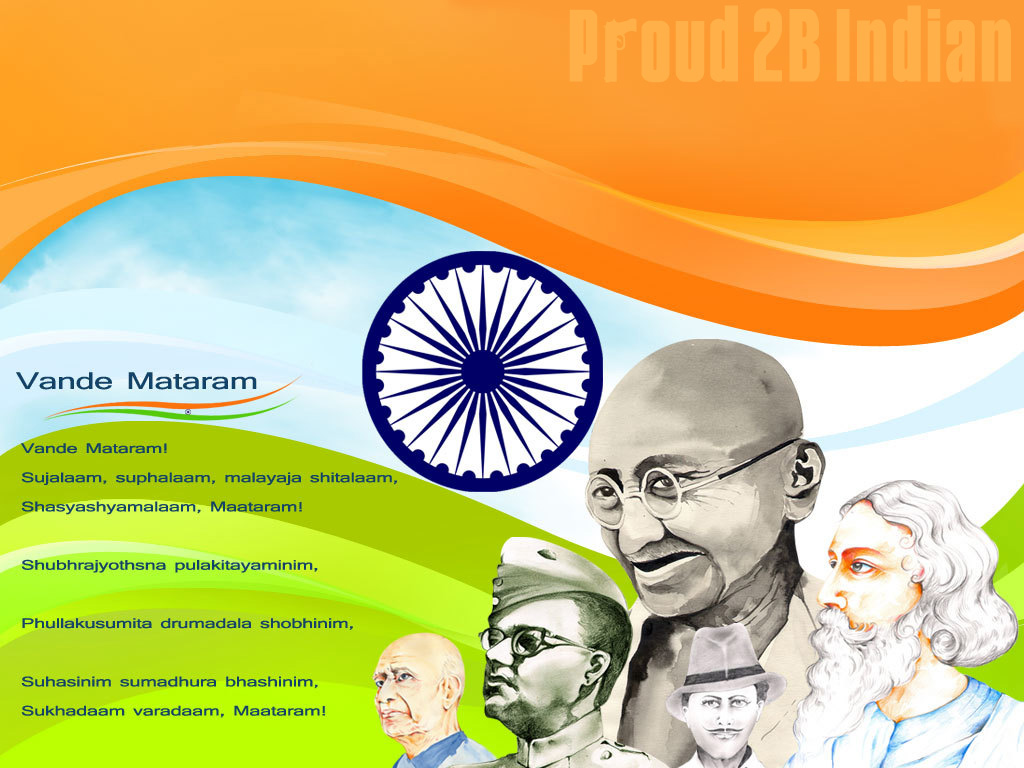 Happy 15 August Independence Day ki shubhkamnaye for free download