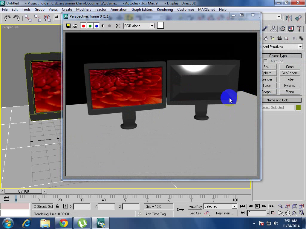 How To Create a Lcd In 3ds Max In Urdu Hindi
