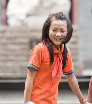 Karate Kid Chinese Girl Name
