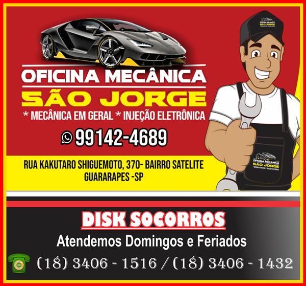 OFICINA MECÂNICA SÃO JORGE