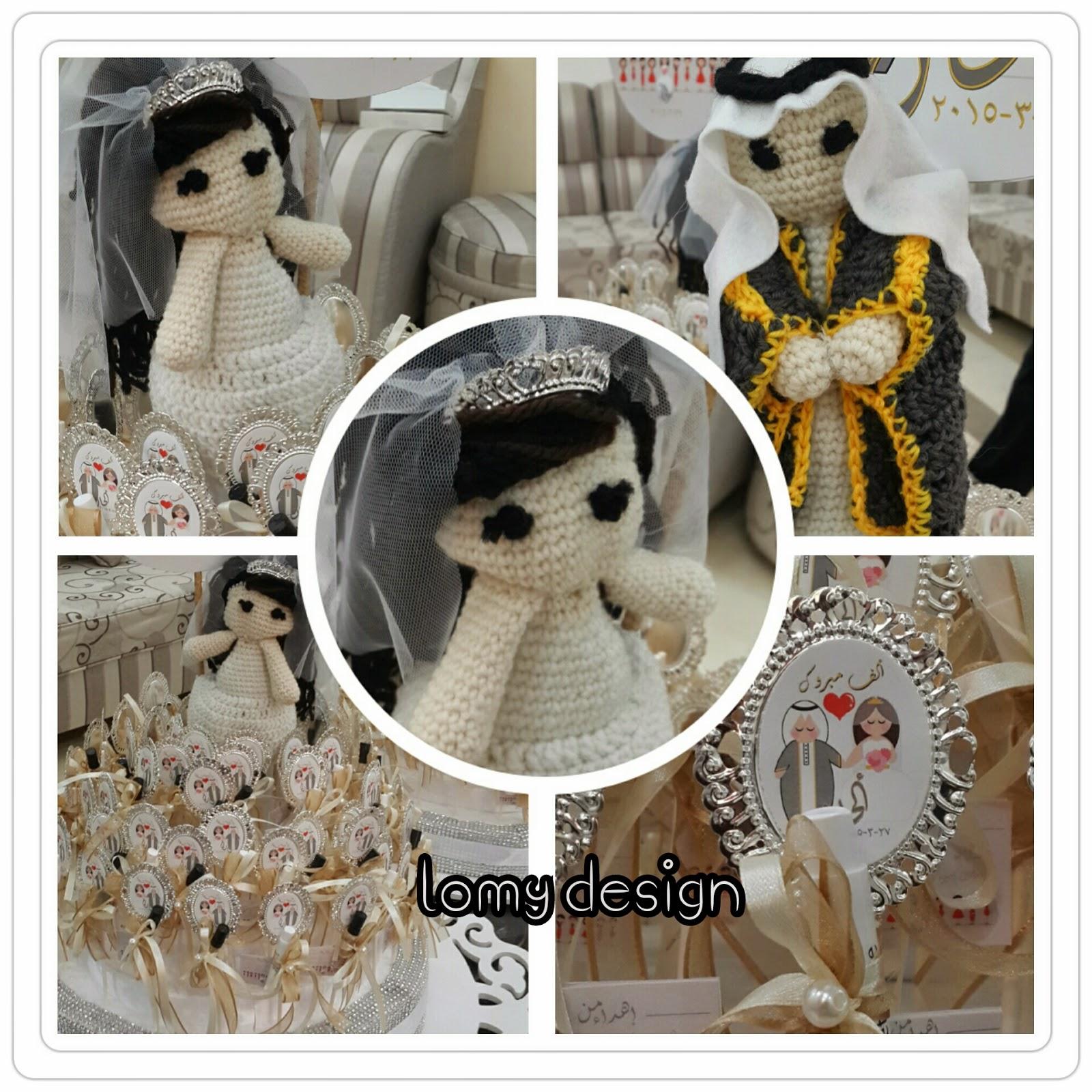 Lomy Design New Wedding Favors