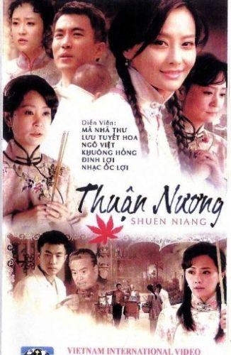 Thuận Nương