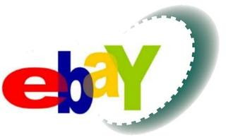 Aste nascoste Ebay gratis, Asta nascosta Ebay