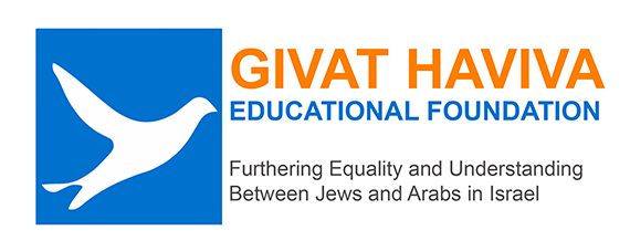Givat Haviva Educational Foundation