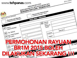 Thumbnail image for Penerima BR1M 2015 Yang Tertangguh, Sila Isi Borang Permohonan Rayuan Dengan Segera