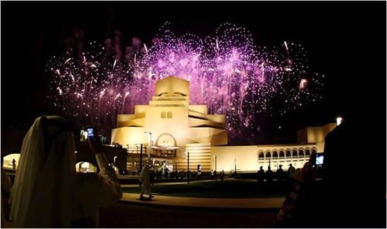 muzium-kesenian-islam-qatar