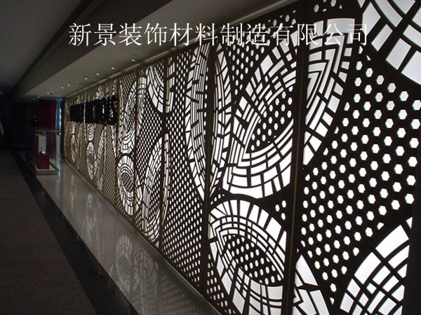 Decorative metal screen panels - Decoratie corridor ...