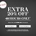 【セール情報】MATCHESでセールアイテムがさらに20%オフ!48時間限定!