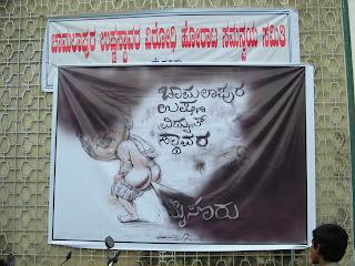 chamalapura power station revanna protest by Badal nanjundaswamy poster