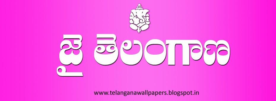 Jai Telangana Facebook Banners