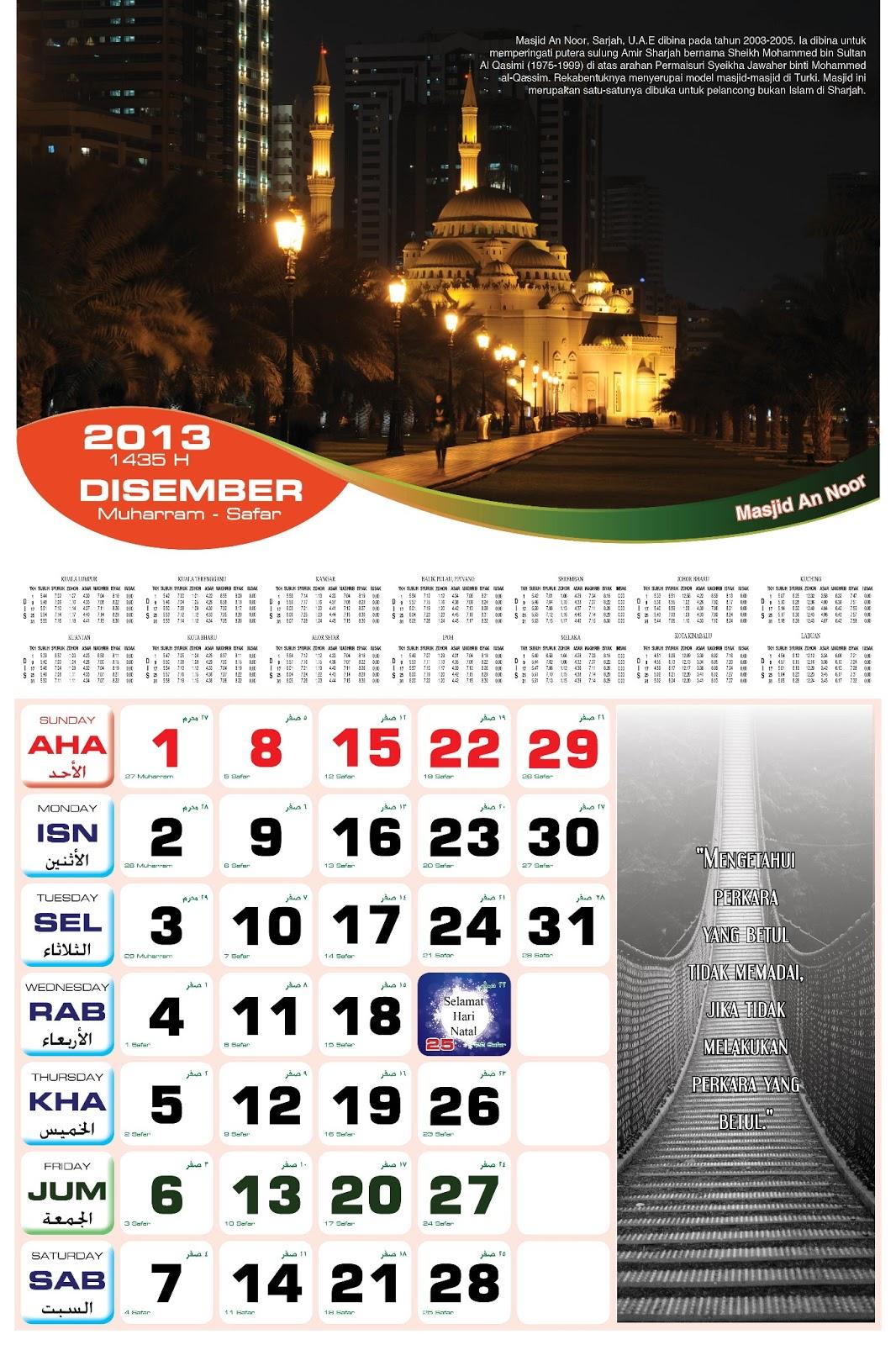 Calendar Design Html : Wport wall calendar designs