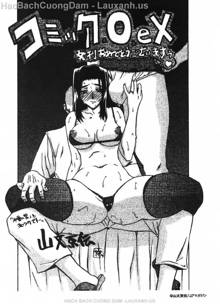 Hình ảnh hentailxers.blogspot.com0066 in Manga H Sayuki no Sato