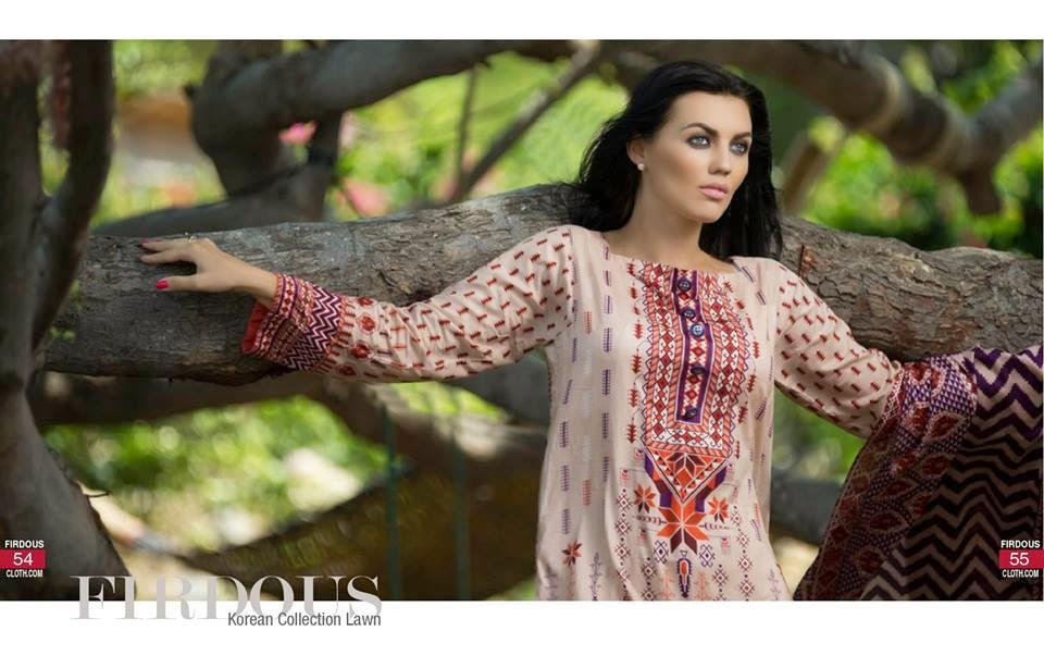 Firdous Korean summer lawn collection with prices 2015