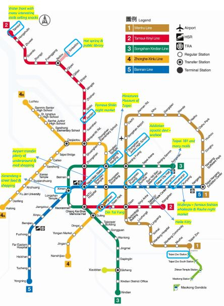 one of the best ways to prepare for a holiday in taipei is to mark out what to see at each station and here is what i have marked out as a travel plan