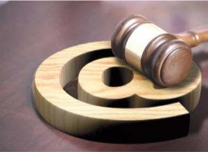 en la ley de propiedad intelectual: