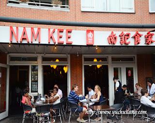 Restoran Nam Kee