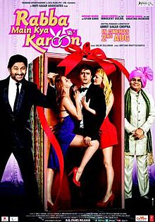 Watch Rabba Main Kya Karoon Movie Online