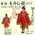 MIZUKI KIMONO SHOP - MOMIJI MUZUME/KIYOMIZU HUNT nº37